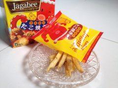 Jagabee(じゃがビー)関西限定たこ焼き味
