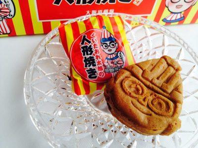 くいだおれ太郎の人形焼き(カスタード)