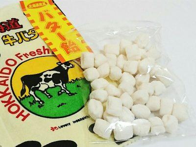 北海道 牛バター飴