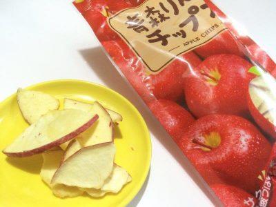 青森りんごチップス