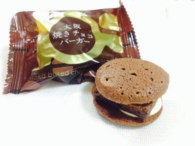 大阪焼きチョコバーガー
