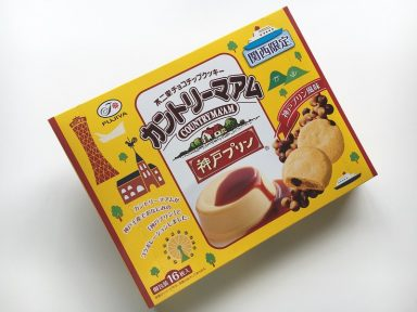 カントリーマアム 神戸プリン風味