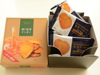 神戸紅茶クッキー