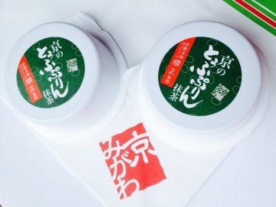 京のとうふぷりん(抹茶)