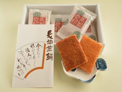 長治煎餅(ながはるせんべい)
