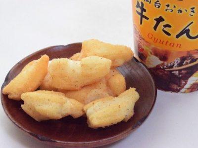 仙台おかき 牛たん風味