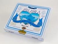 白い恋人でおなじみ!北海道「石屋製菓」で買えるお菓子一覧と計28種類を食べた感想・通販サイトの使い方まとめ