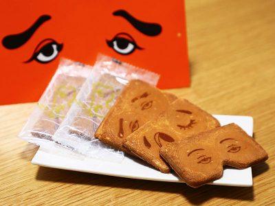 二〇加煎餅(にわかせんぺい)