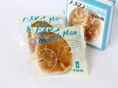 千秋庵 ノースマン