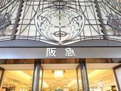【2018年度版】阪急百貨店バレンタインフェアの特徴は?おすすめスイーツランキングもご紹介
