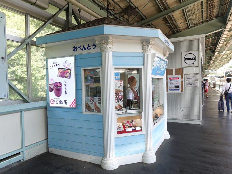 新神戸駅のお弁当屋さん