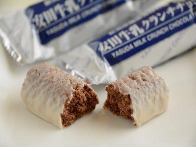 安田牛乳クランチチョコ