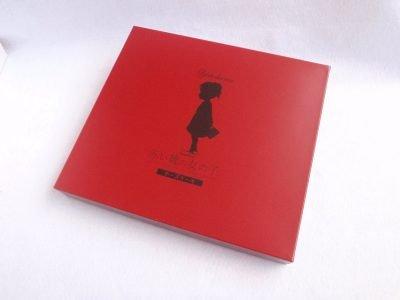 赤い靴の女の子 チーズケーキ