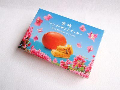 宮崎マンゴーサンドクッキー