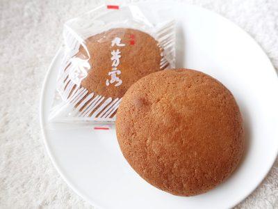今村製菓 丸芳露(まるぼうろ)