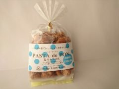 PASTA de PON(塩キャラメル)