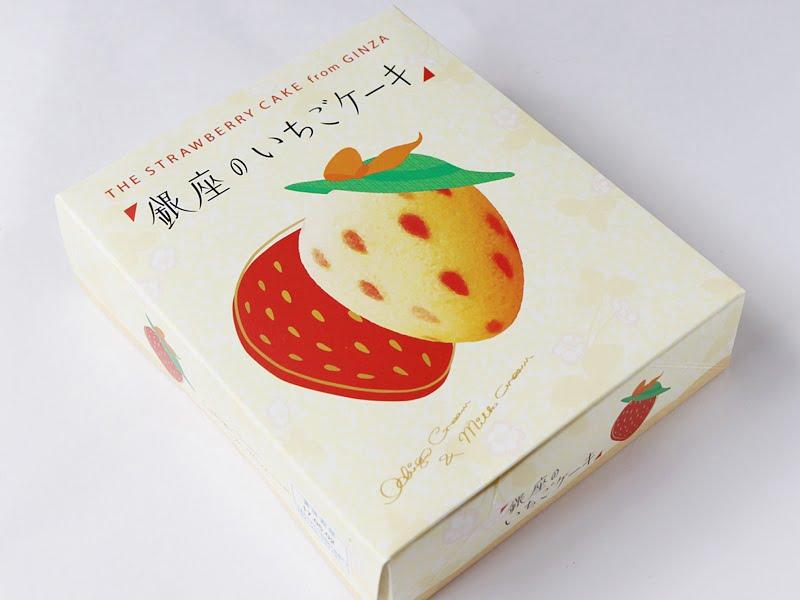 銀座のいちごケーキ 外装写真