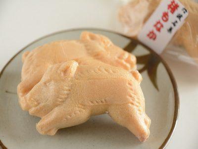 芦田製菓 猪もなか