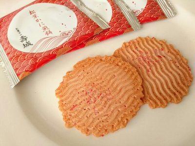 お菓子の壽城 松葉かに煎餅