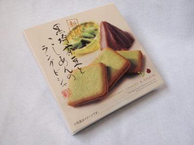 新潟黒埼茶豆とこしあんのラングドシャ