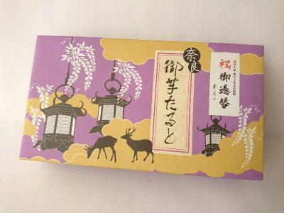 奈良 御芋タルト