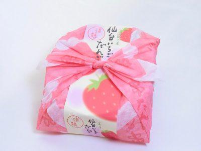 仙台いちごだんご