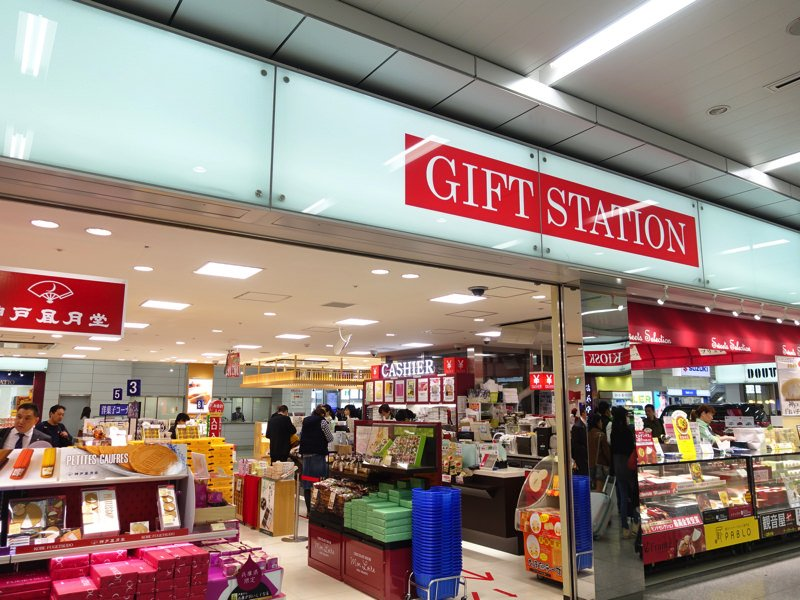 新 大阪 駅 お 土産 売り場