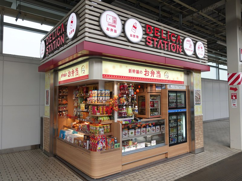 新大阪駅のホームにある売店