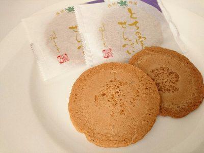 お菓子の壽城 とちの実せんべい