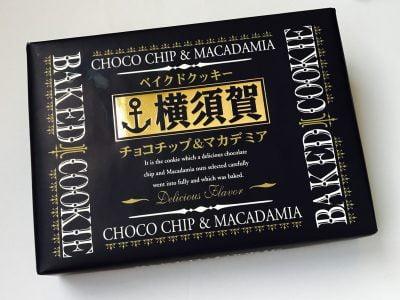 横須賀ベイクドクッキー