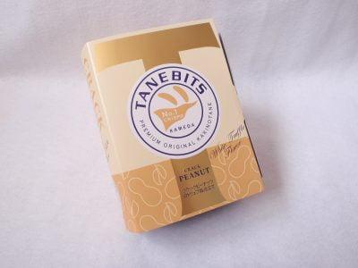 TANEBITS クラックピーナッツ白トリュフ塩仕立て