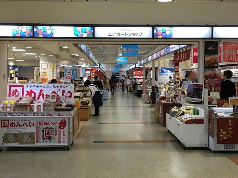 長崎空港内 エアポートショップ