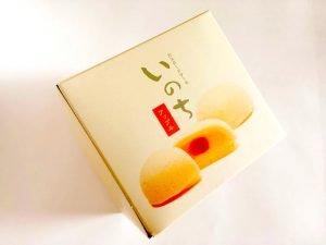 カスタードケーキ いのち(アップル)外装