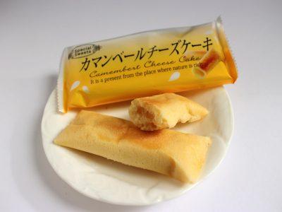 大山高原カマンベールチーズケーキ