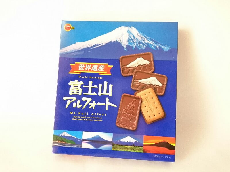 富士山アルフォート 外装