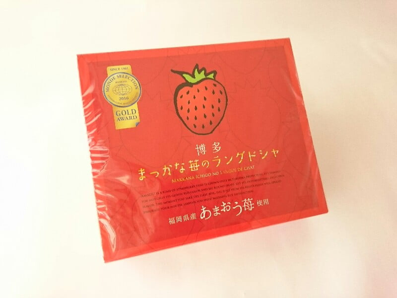 博多まっかな苺ラングドシャ外装