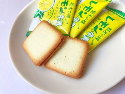 レモン入牛乳 ラングドシャ