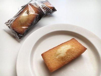 もらって嬉しい結婚式の引き出物とは?引き出物と引き菓子のおすすめランキングも