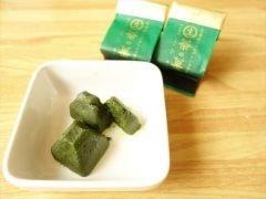 お濃茶フォンダンショコラ「生茶の菓」
