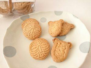 みんぱくクッキー アップ