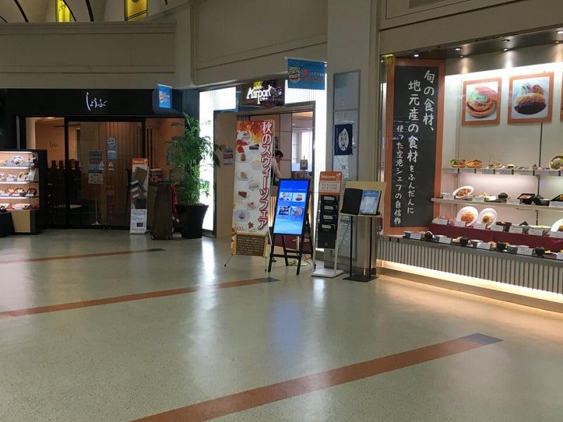 長崎空港2階レストラン