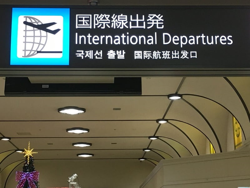 長崎空港国際線