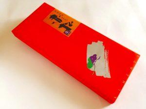 南国銘菓 赤松外装