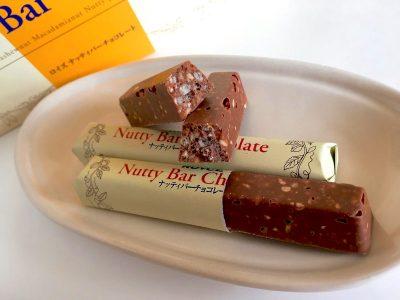 ロイズ ナッティバーチョコレート