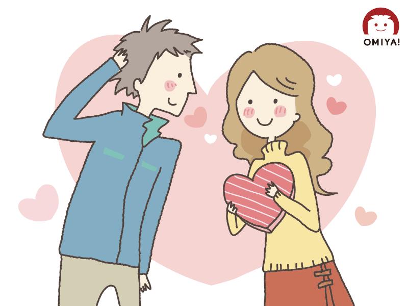 OMIYA! バレンタインのイラスト