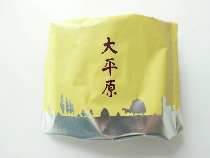 亭 六花 大 平原
