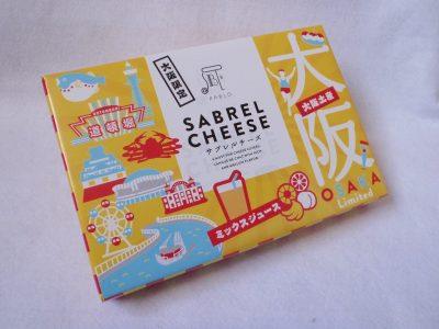 サブレルチーズ ミックスジュース