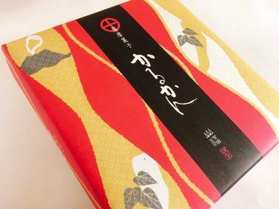 山福製菓の薩摩かるかん