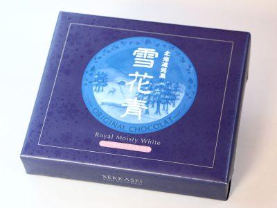 雪花青(ロイヤルモイスティホワイト)