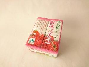 静岡いちご紅ほっぺチョコ外装